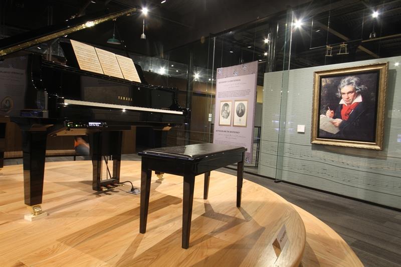 Resultado de imagen para Museo Casa de la Música de Viena en Puebla